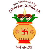 Stichting Dharam Sandesh